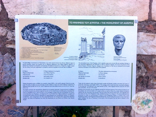 ErikaEvaTohTravels-Monument-Of-Agrippa-the-Acropolis-Of-Athens-2